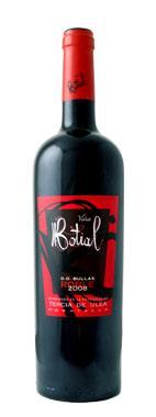 Viña Botial, 2009, aged red wine