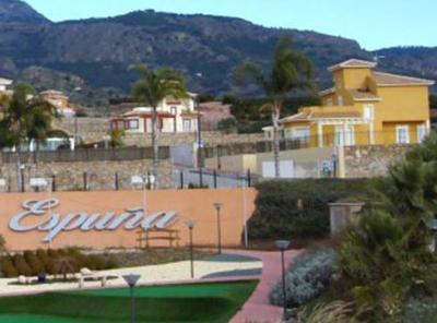 Residential Espuña near the Natural Park of Sierra Espuña in Murcia