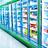 Comercialización de frío industrial y cámaras frigoríficas